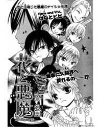 Hana to Akuma 14 Volume Vol. 14 by Hisamu, Oto