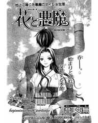 Hana to Akuma 27 Volume Vol. 27 by Hisamu, Oto