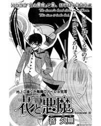 Hana to Akuma 30 Volume Vol. 30 by Hisamu, Oto