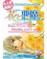 Hana to Akuma 35 Volume Vol. 35 by Hisamu, Oto