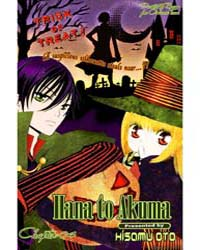 Hana to Akuma 4 Volume Vol. 4 by Hisamu, Oto