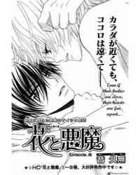 Hana to Akuma 45: 45 Volume Vol. 45 by Hisamu, Oto