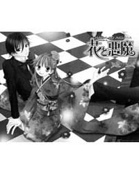 Hana to Akuma 6 Volume Vol. 6 by Hisamu, Oto