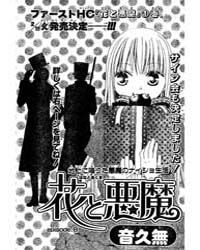 Hana to Akuma 8 Volume Vol. 8 by Hisamu, Oto