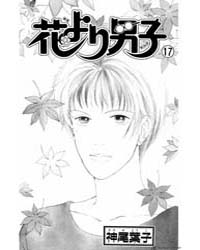 Hana Yori Dango 105 Volume Vol. 105 by Youko, Kamio