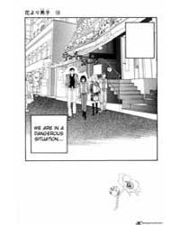 Hana Yori Dango 125 Volume Vol. 125 by Youko, Kamio