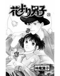 Hana Yori Dango 147 Volume Vol. 147 by Youko, Kamio