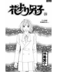 Hana Yori Dango 154 Volume Vol. 154 by Youko, Kamio