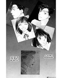 Hana Yori Dango 184 Volume Vol. 184 by Youko, Kamio