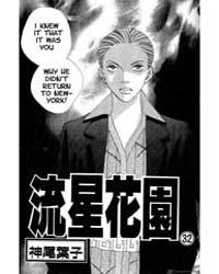 Hana Yori Dango 208 Volume Vol. 208 by Youko, Kamio