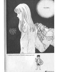 Hana Yori Dango 33 Volume Vol. 33 by Youko, Kamio