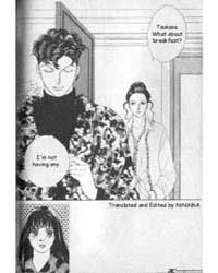 Hana Yori Dango 44 Volume Vol. 44 by Youko, Kamio