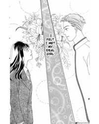 Hana Yori Dango 61 Volume Vol. 61 by Youko, Kamio