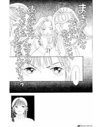 Hana Yori Dango 81 Volume Vol. 81 by Youko, Kamio