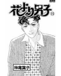 Hana Yori Dango 91 Volume Vol. 91 by Youko, Kamio
