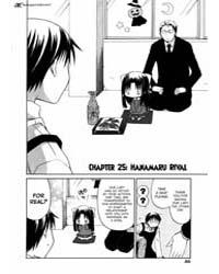 Hanamaru Youchien 23: Hanamaru Kindergar... Volume Vol. 23 by