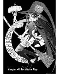 Happy World 41 : Forbidden Play Volume Vol. 41 by Takeshita, Kenjirou