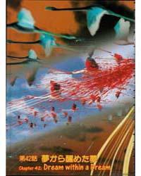 Happy World 42 : Dream Within a Dream Volume Vol. 42 by Takeshita, Kenjirou