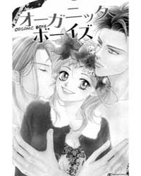 Hard Na Choukyoushi 3: 3 Volume Vol. 3 by Takada, Rie
