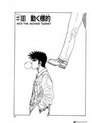 Hareluya II Boy 1: 1 Volume Vol. 1 by Haruto, Umezawa