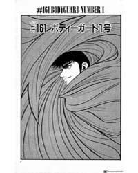 Hareluya II Boy 159: Outside Volume Vol. 159 by Haruto, Umezawa