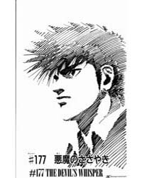 Hareluya II Boy 174: Shinji Volume Vol. 174 by Haruto, Umezawa