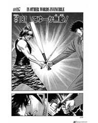 Hareluya II Boy 184: Scuffle!! Volume Vol. 184 by Haruto, Umezawa