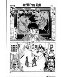 Hareluya II Boy 199: Ugliness Volume Vol. 199 by Haruto, Umezawa