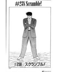 Hareluya II Boy 235: Onigashima Volume Vol. 235 by Haruto, Umezawa