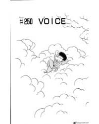 Hareluya II Boy 248: Chaos Volume Vol. 248 by Haruto, Umezawa