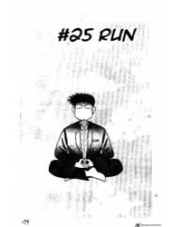 Hareluya II Boy 257: the Light at the En... Volume Vol. 257 by Haruto, Umezawa