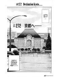 Hareluya II Boy 27: 27 Volume Vol. 27 by Haruto, Umezawa