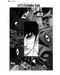 Hareluya II Boy 275: Spoil Volume Vol. 275 by Haruto, Umezawa