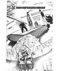 Hareluya II Boy 32: 32 Volume Vol. 32 by Haruto, Umezawa