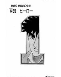 Hareluya II Boy 83: True Love Volume Vol. 83 by Haruto, Umezawa