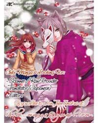 Haru 1 Volume No. 1 by Umi, Ayase