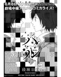 Haru 2 Volume No. 2 by Umi, Ayase