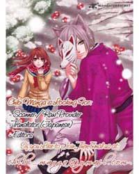 Haru 3 Volume No. 3 by Umi, Ayase