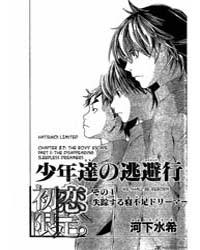 Hatsukoi Limited 27 : the Boy's Escape Volume Vol. 27 by Mizuki, Kawashita