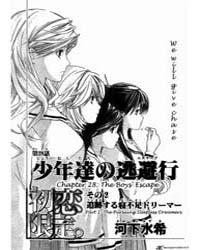 Hatsukoi Limited 28 : the Boy's Escape 2 Volume Vol. 28 by Mizuki, Kawashita