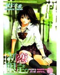 Hatsukoi Limited 2 : Yamamoto-san Volume Vol. 2 by Mizuki, Kawashita