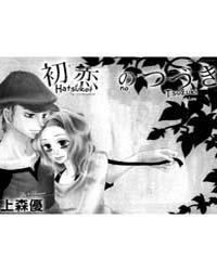 Hatsukoi No Tsuzuki 1 Volume Vol. 1 by Yuu, Uemori