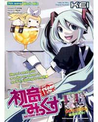Hatsune Mix 6: Wandering Mix Volume Vol. 6 by Kei