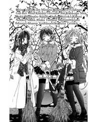 Hell Teacher Nube 6: 6 Volume Vol. 6 by Okano, Takeshi