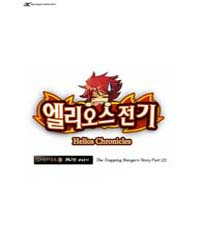 Helios Chronicles 6 Volume No. 11 by Un-jung, Kim