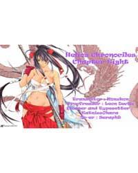 Helios Chronicles 8 Volume No. 3 by Un-jung, Kim