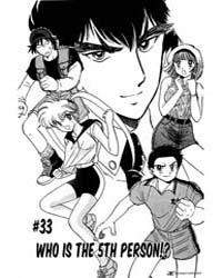 Hell Teacher Nube 19: Demonic Stairs Volume Vol. 19 by Okano, Takeshi