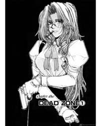 Hellsing 7 Volume Vol. 7 by Hirano, Kouta