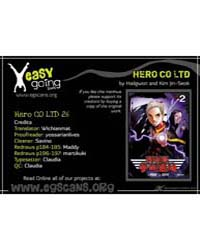 Hero Co., Ltd. 26 End Volume No. 26 by Il-kwon, Ha