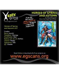 Heroes of the Spring and Autumn 3 Volume No. 3 by Fuk-lung, Khoo